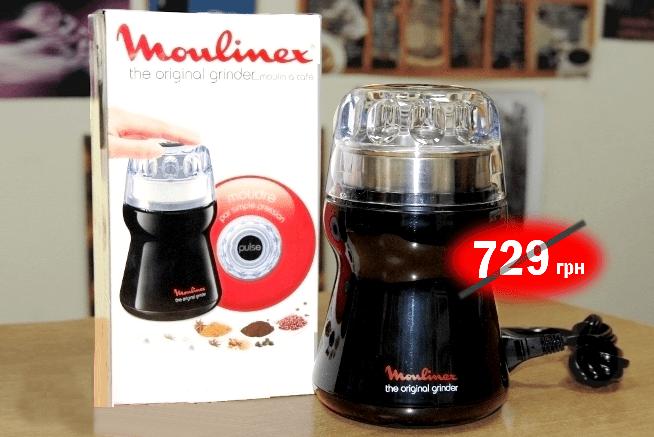Кофемолка MOULINEX (кликнуть для перехода)
