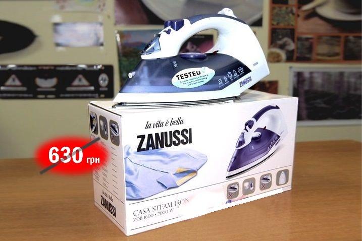 Утюг ZANUSSI (кликнуть для перехода)