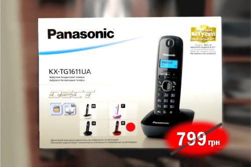 Телефон PANASONIC (кликнуть для перехода)