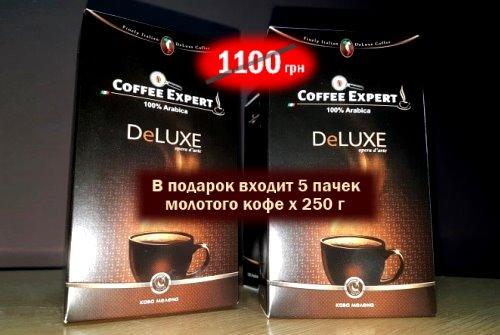 5 пачек кофе ITALY